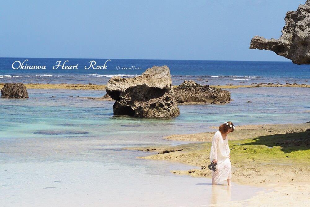 沖繩北部 「親愛的,我們去看海吧」古宇利島愛心石