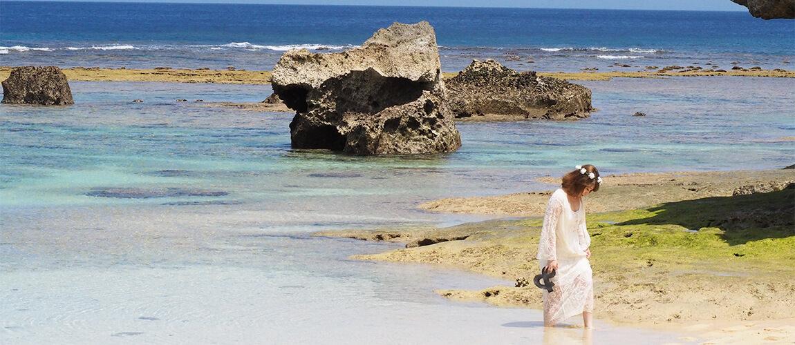 Okinawa 沖繩