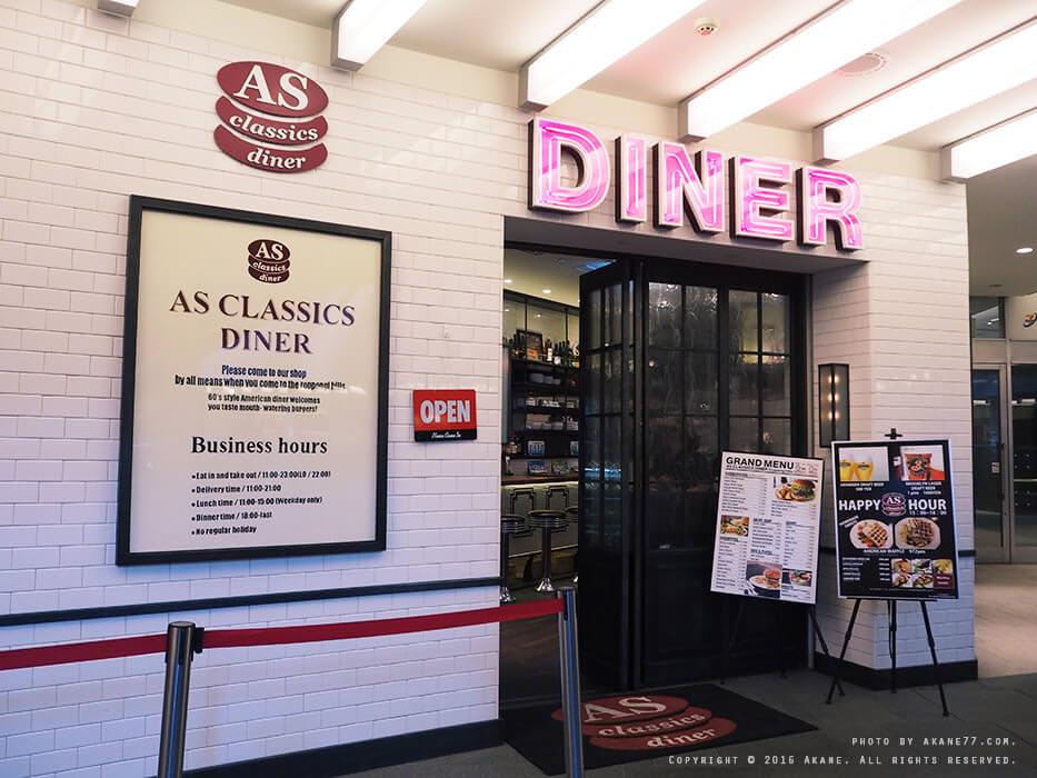 ad classics diner9