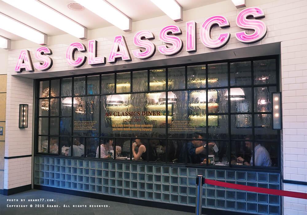 ad classics diner10