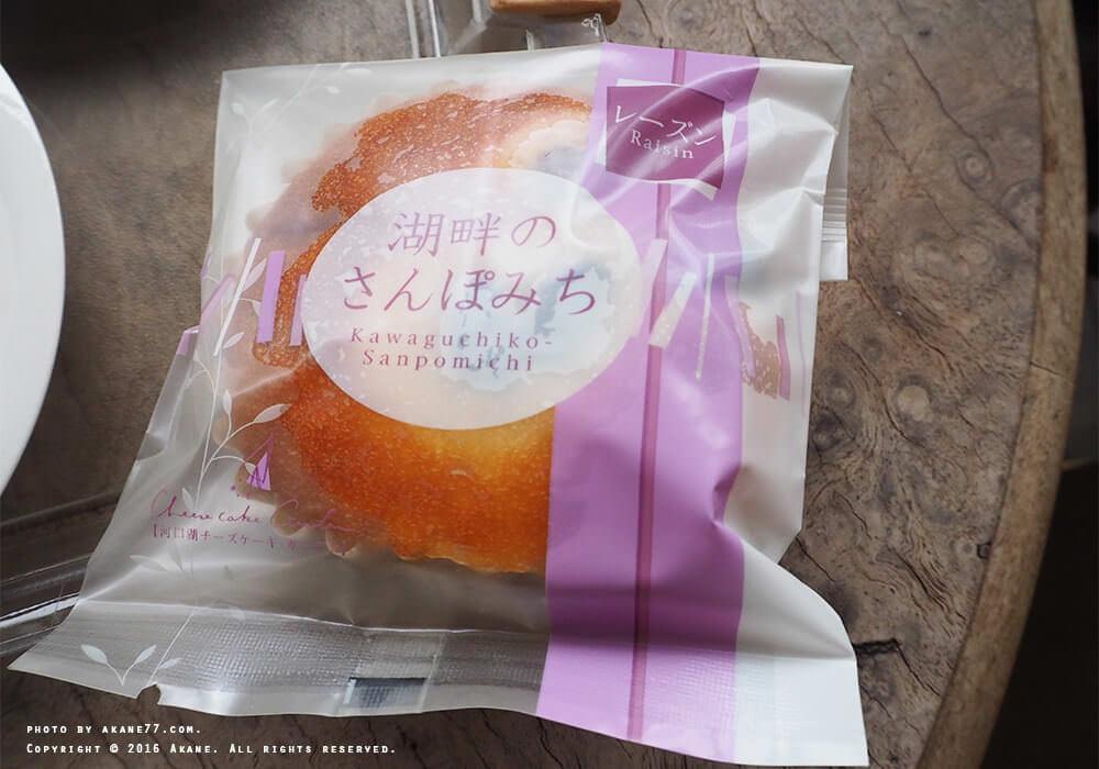 sweets garden14
