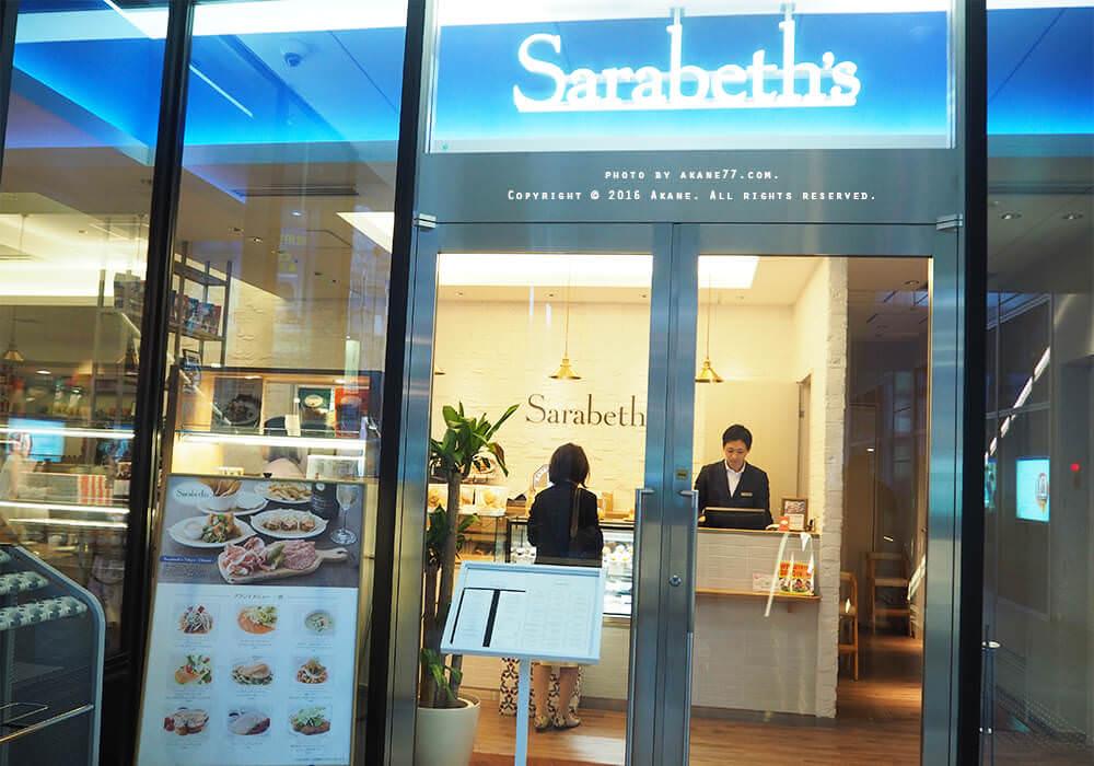 sarabeths restaurants5