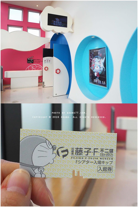 fujiko-museum4