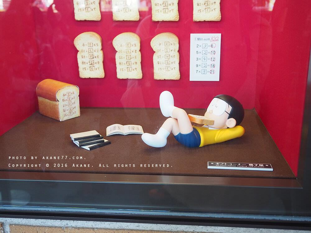 fujiko-museum6