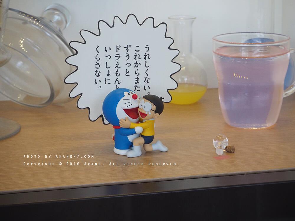 fujiko-museum7