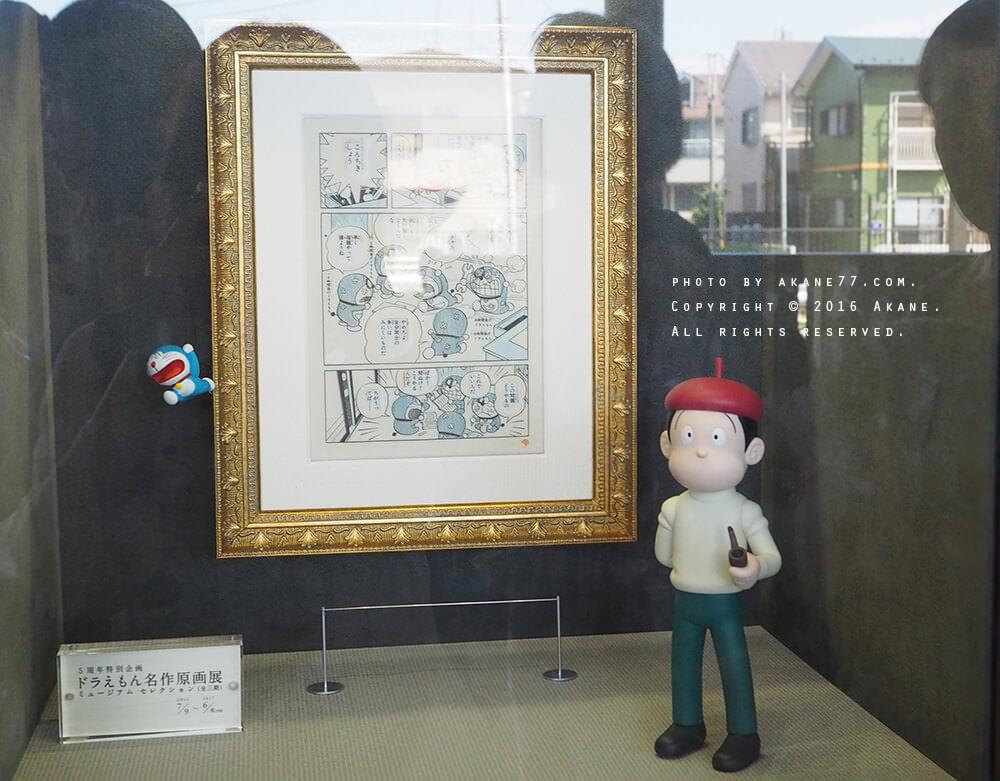 fujiko-museum8