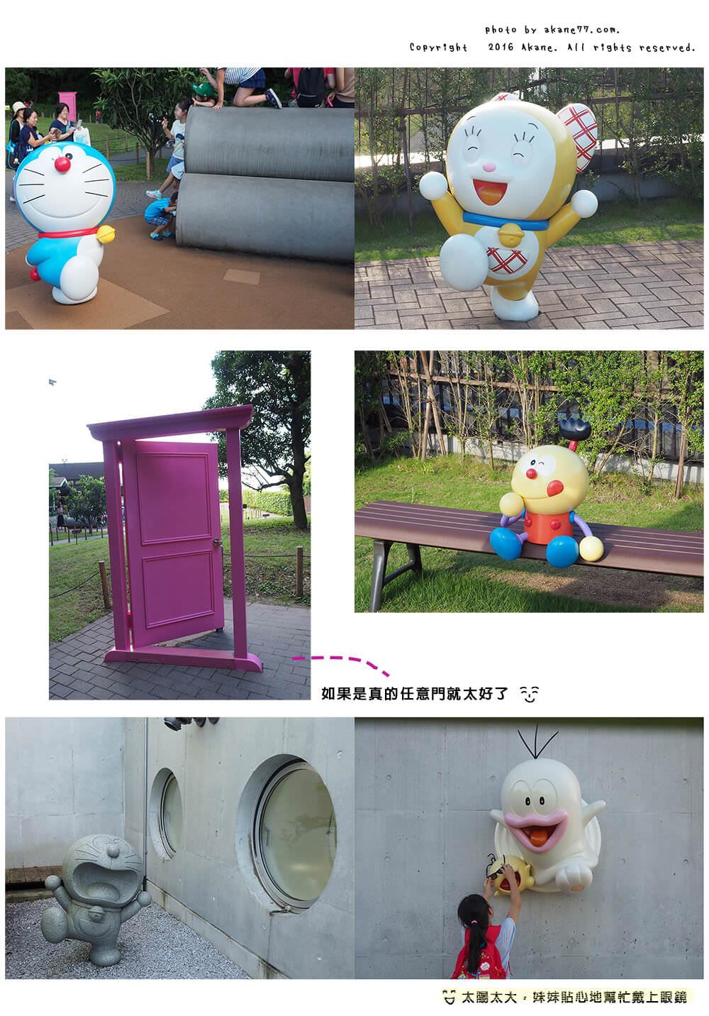 fujiko-museum17
