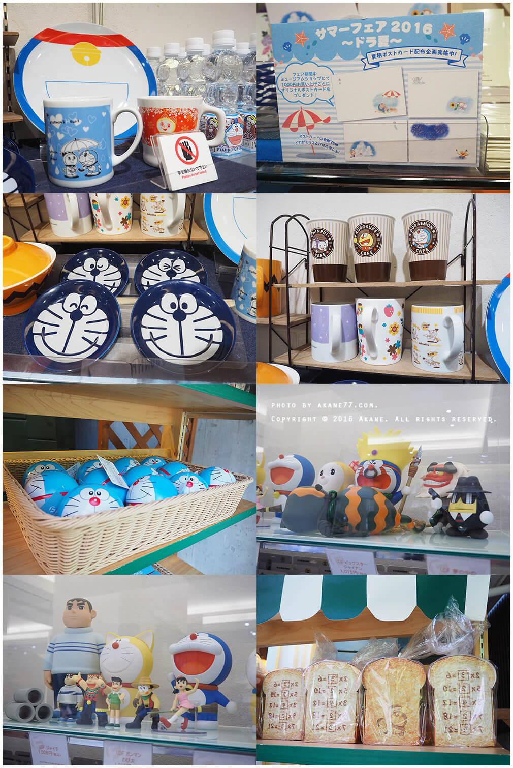 fujiko-museum18
