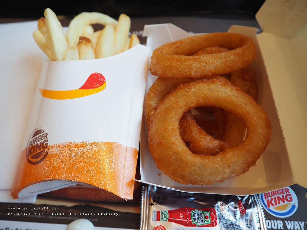 burger king jp3