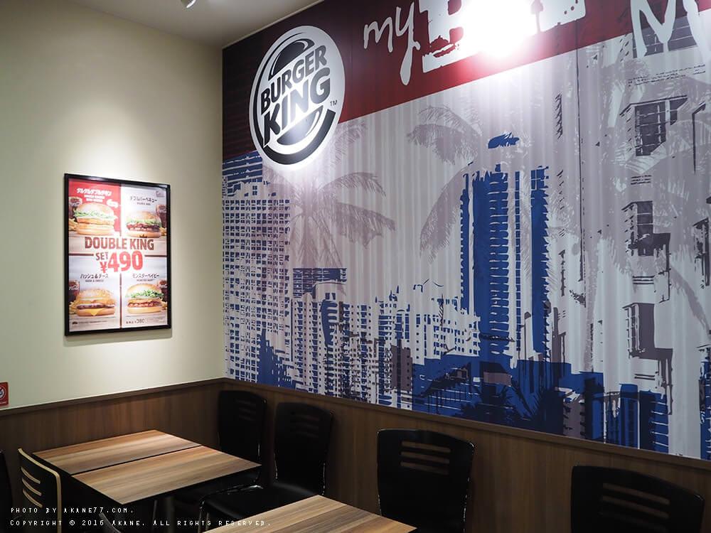 日本連鎖⎮漢堡王Burger King 火烤華堡/洋蔥圈