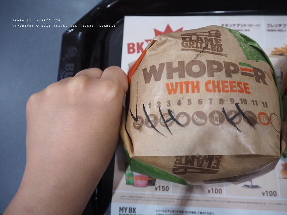 burger king jp7