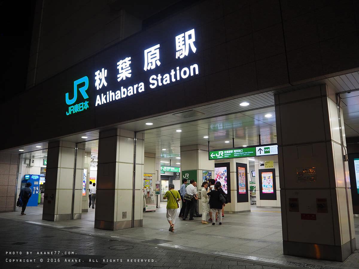 akihabara18