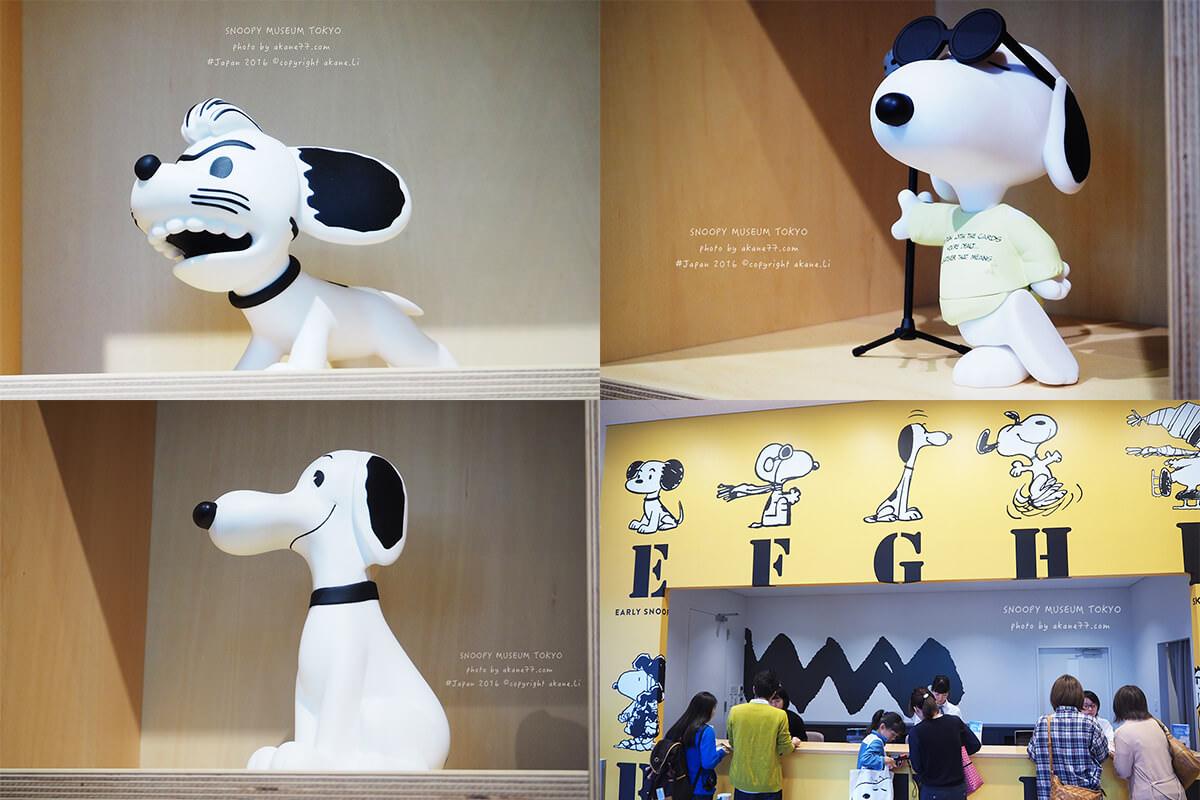 snoopy-museum-tokyo1