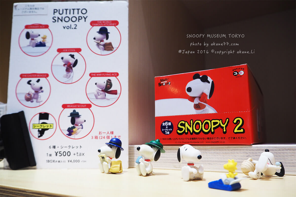 snoopy-museum-tokyo4