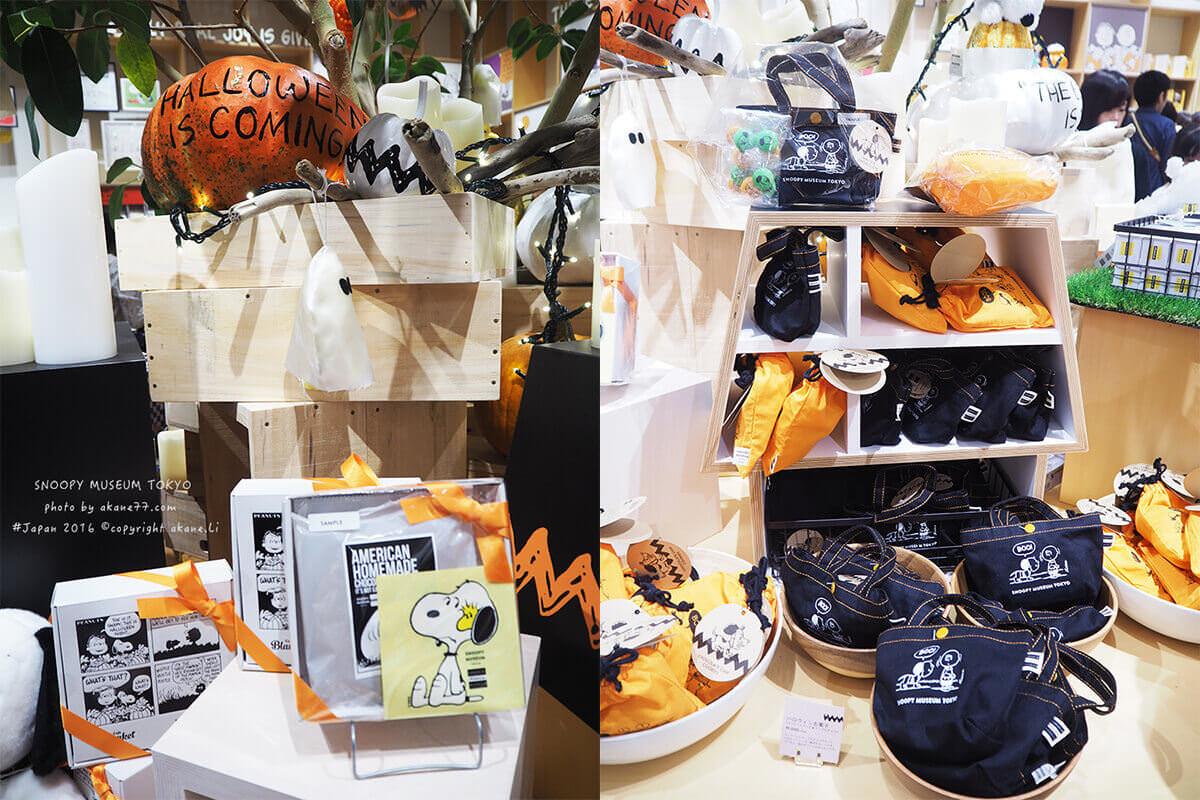 snoopy-museum-tokyo12