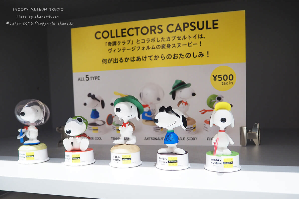 snoopy-museum-tokyo13
