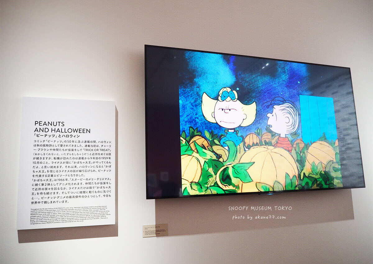 snoopy-museum-tokyo16