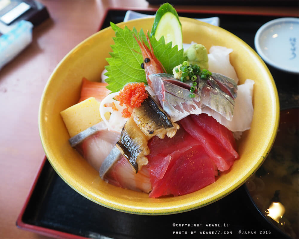 shiokaze-oukoku5