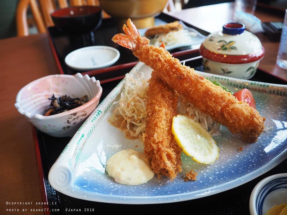 shiokaze-oukoku7