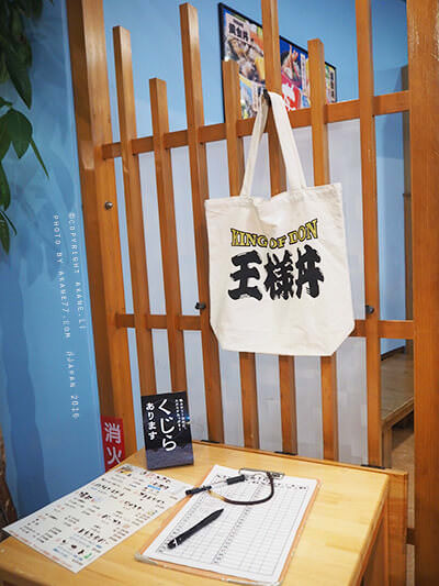 shiokaze-oukoku11