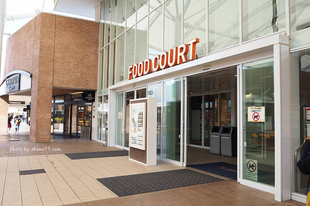 foodcourt-outlet1