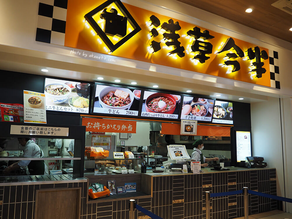 foodcourt-outlet5