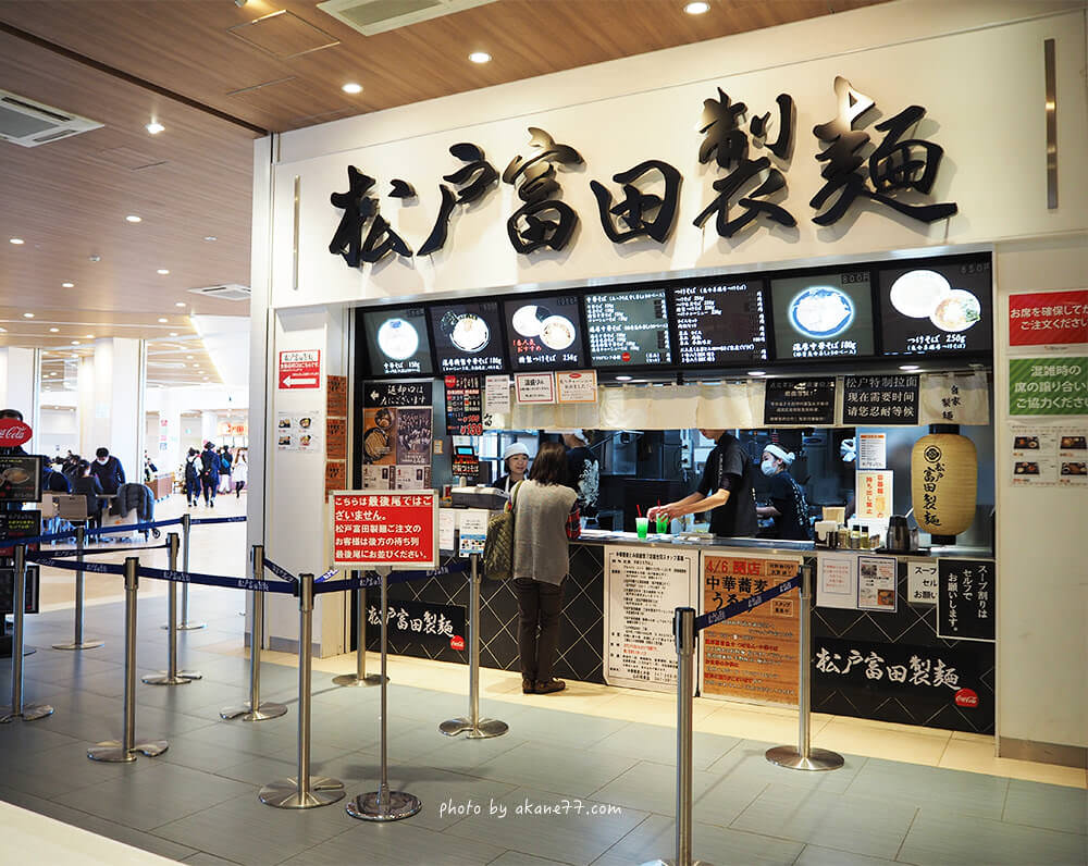 foodcourt-outlet6