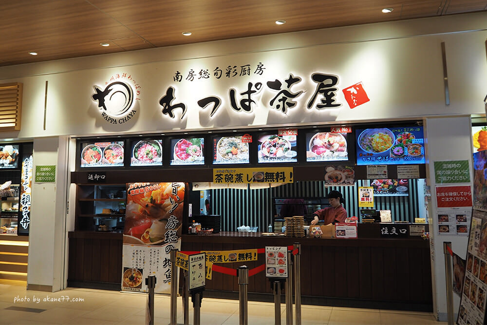 foodcourt-outlet8
