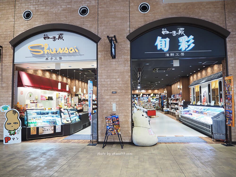 foodcourt-outlet12