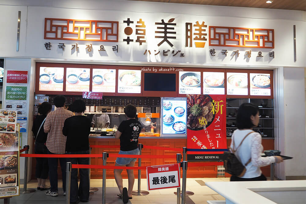 foodcourt-outlet14
