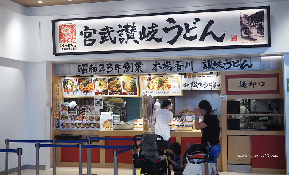 foodcourt-outlet20