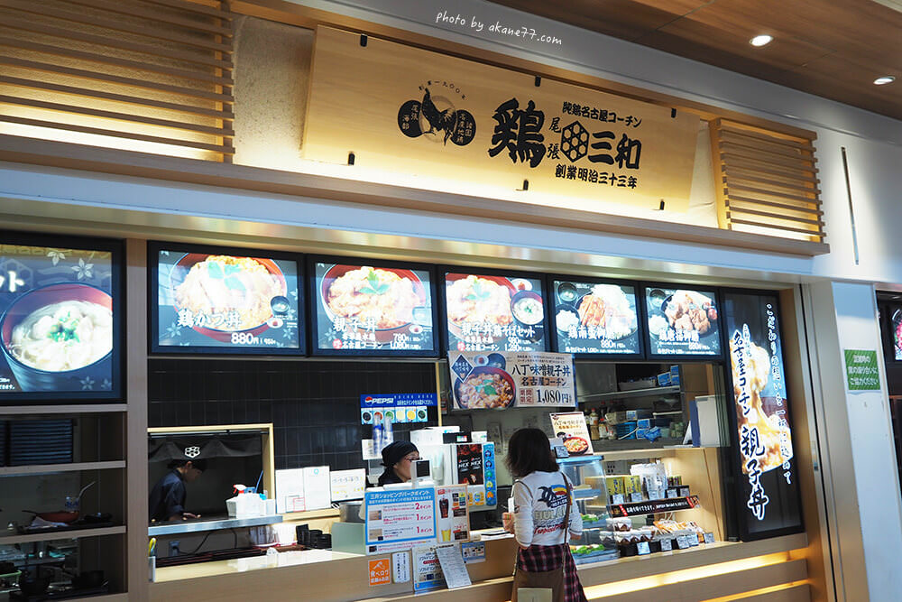 foodcourt-outlet21
