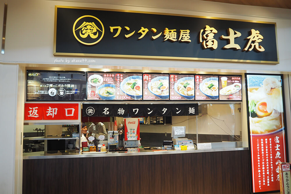 foodcourt-outlet23