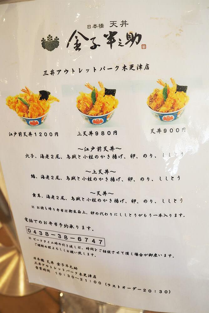 kaneko-hannosuke1