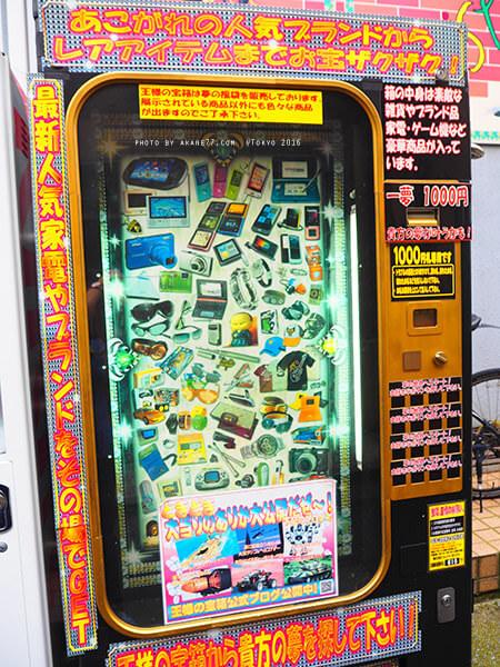 sunagin-tokyo3