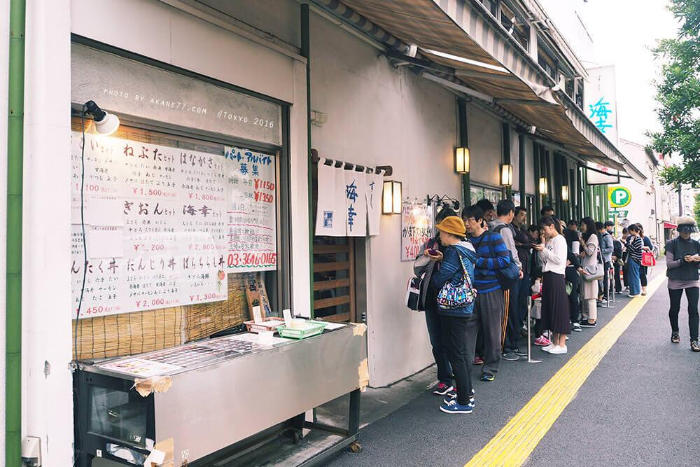 sunagin-tokyo19