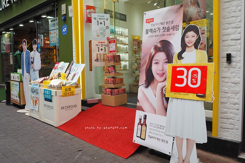 seoul-day2-6