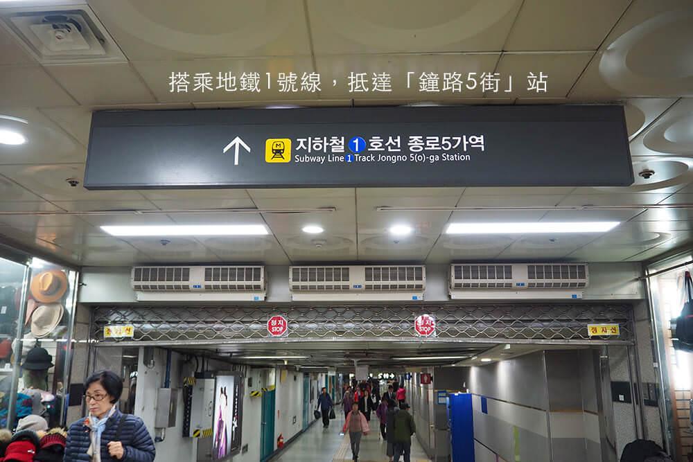 hotel-atrium-access5