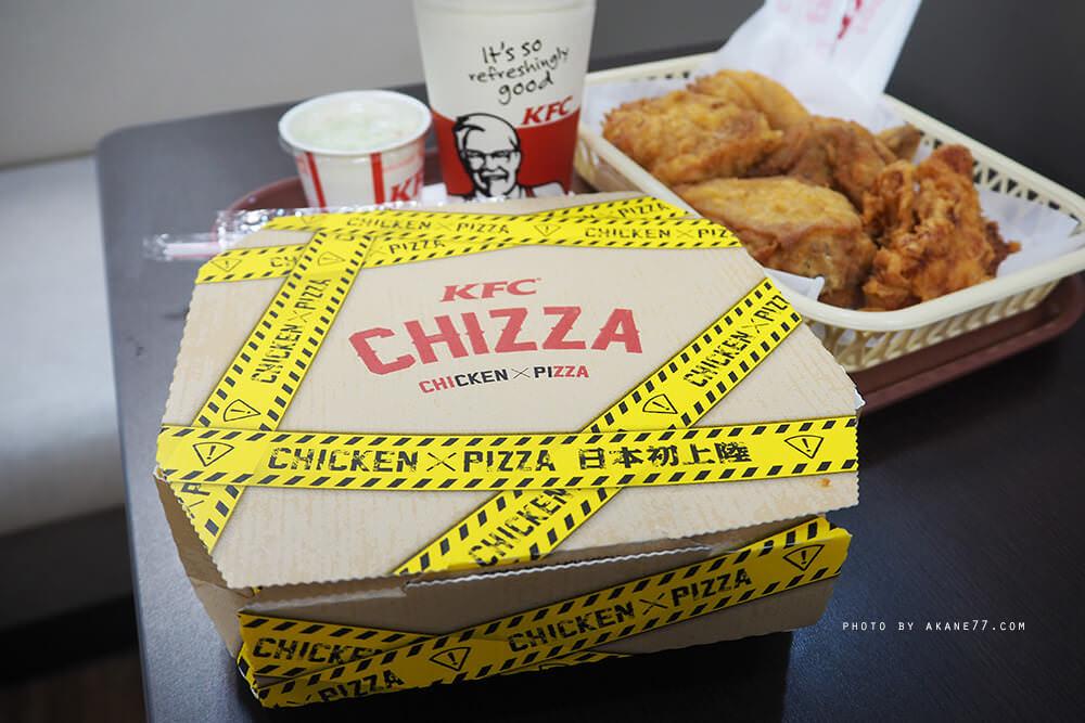 日本連鎖⎮KFC肯德基 CHIZZA披薩雞腿排 薄皮炸雞拼盤