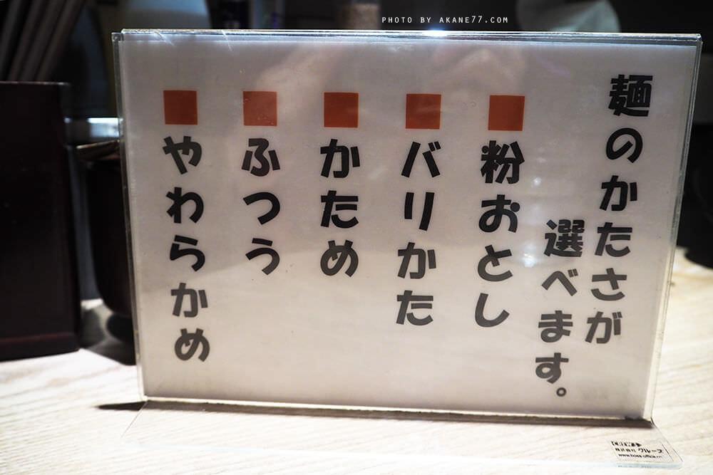 oreshiki5