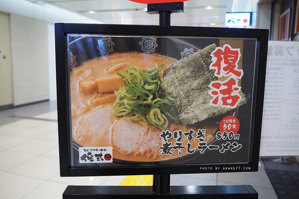 oreshiki12