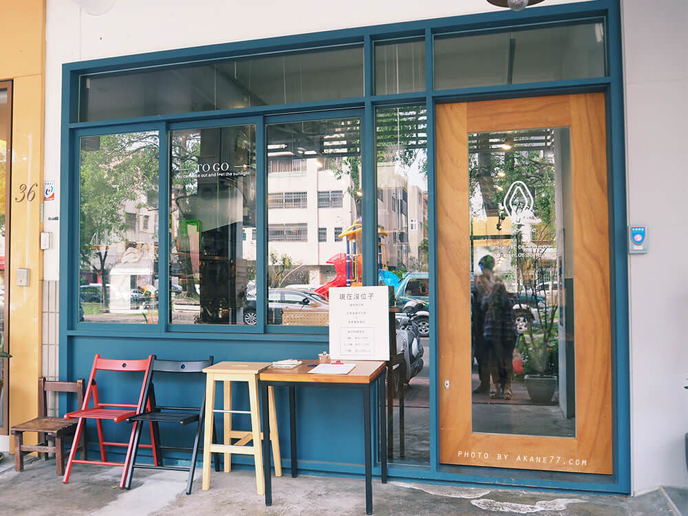 hoyo-cafe13
