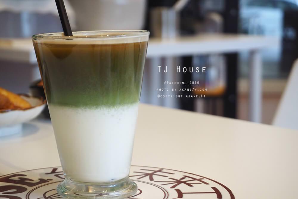 tj-house19