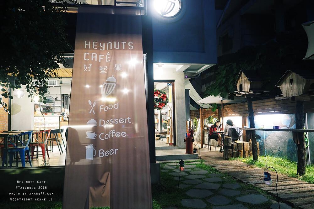 heynuts-cafe10
