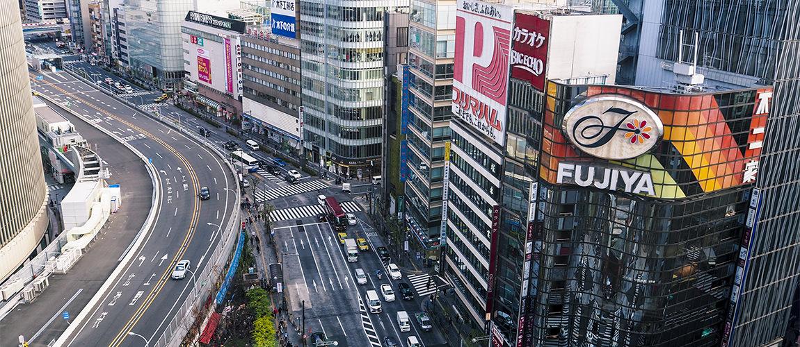 東京散散步