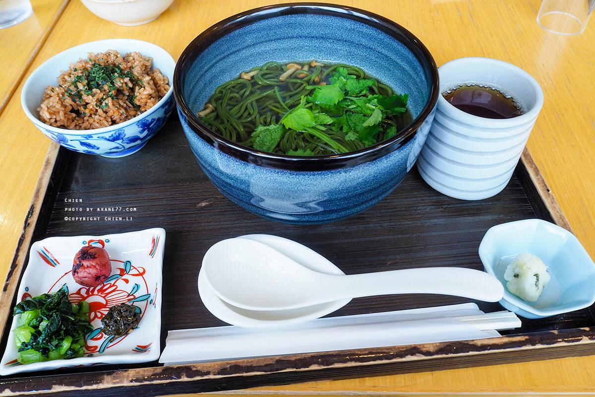 京はやしや 茶蕎麥麵定食