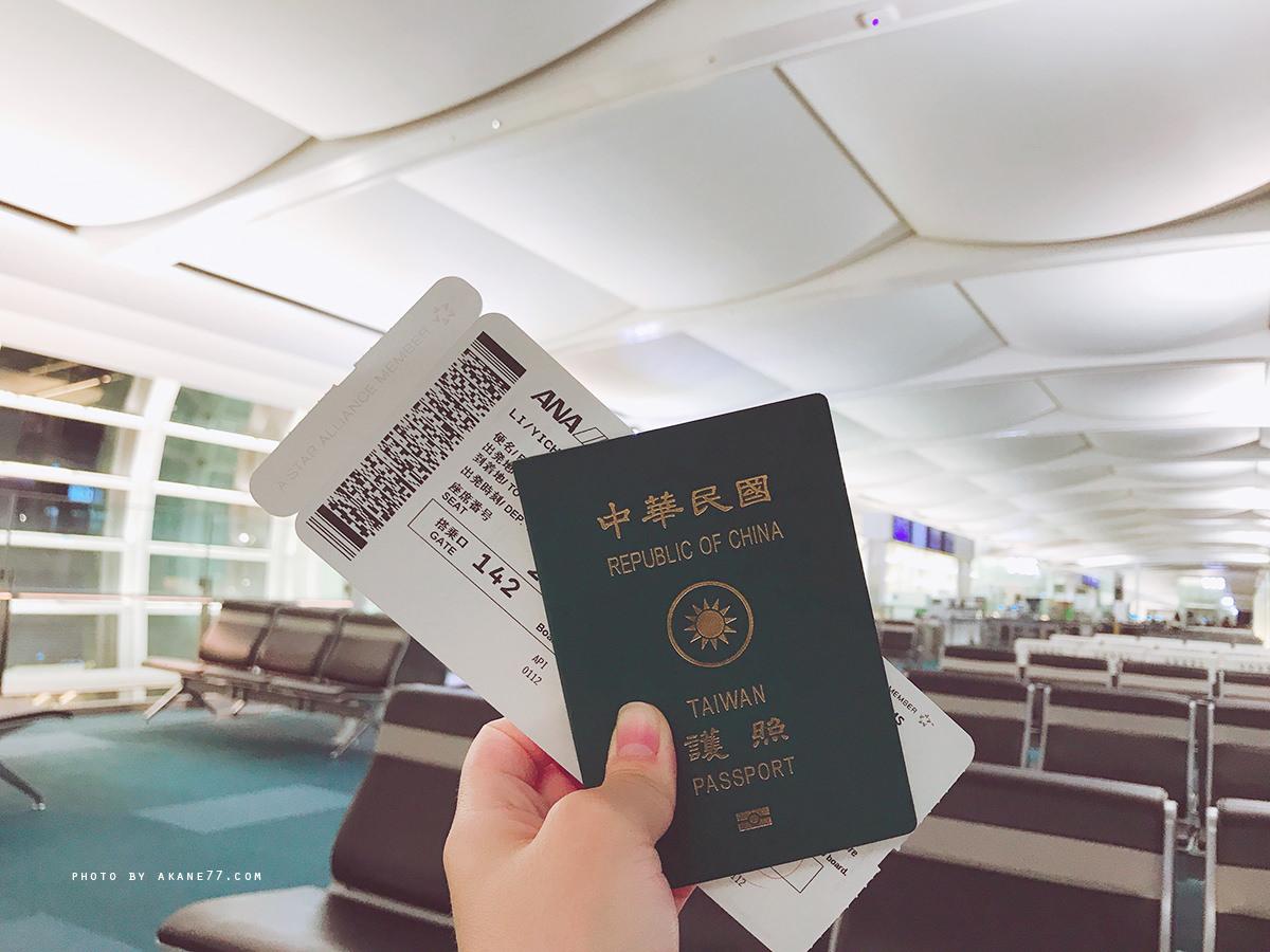 羽田機場 Haneda airport 航廈