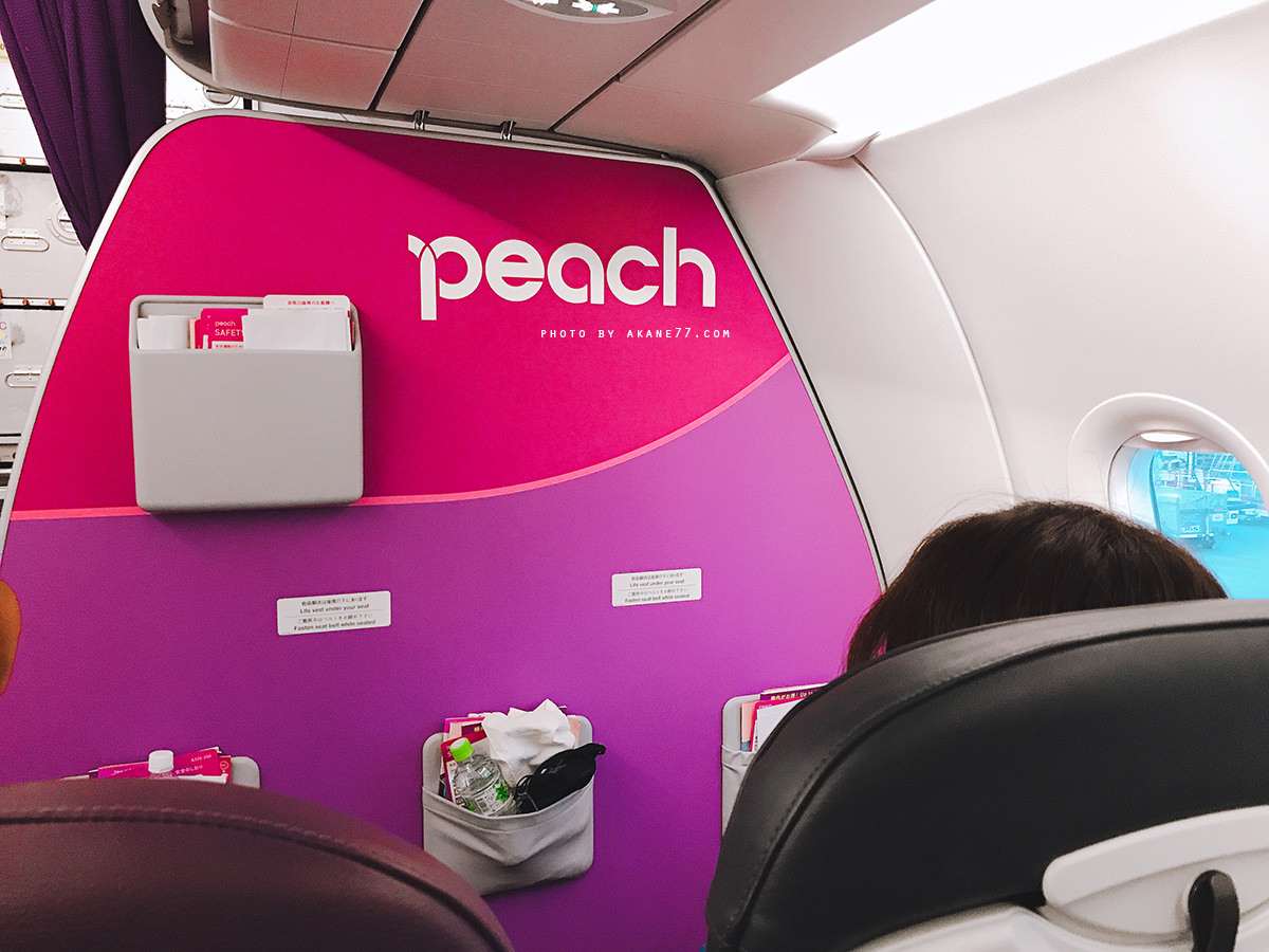 羽田機場 Haneda airport 樂桃peach