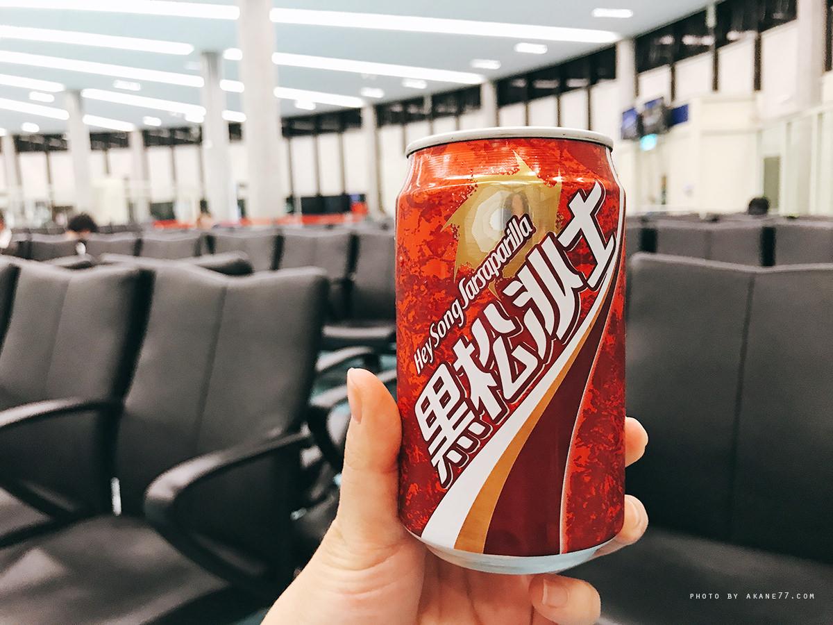 桃園國際機場 黑松沙士
