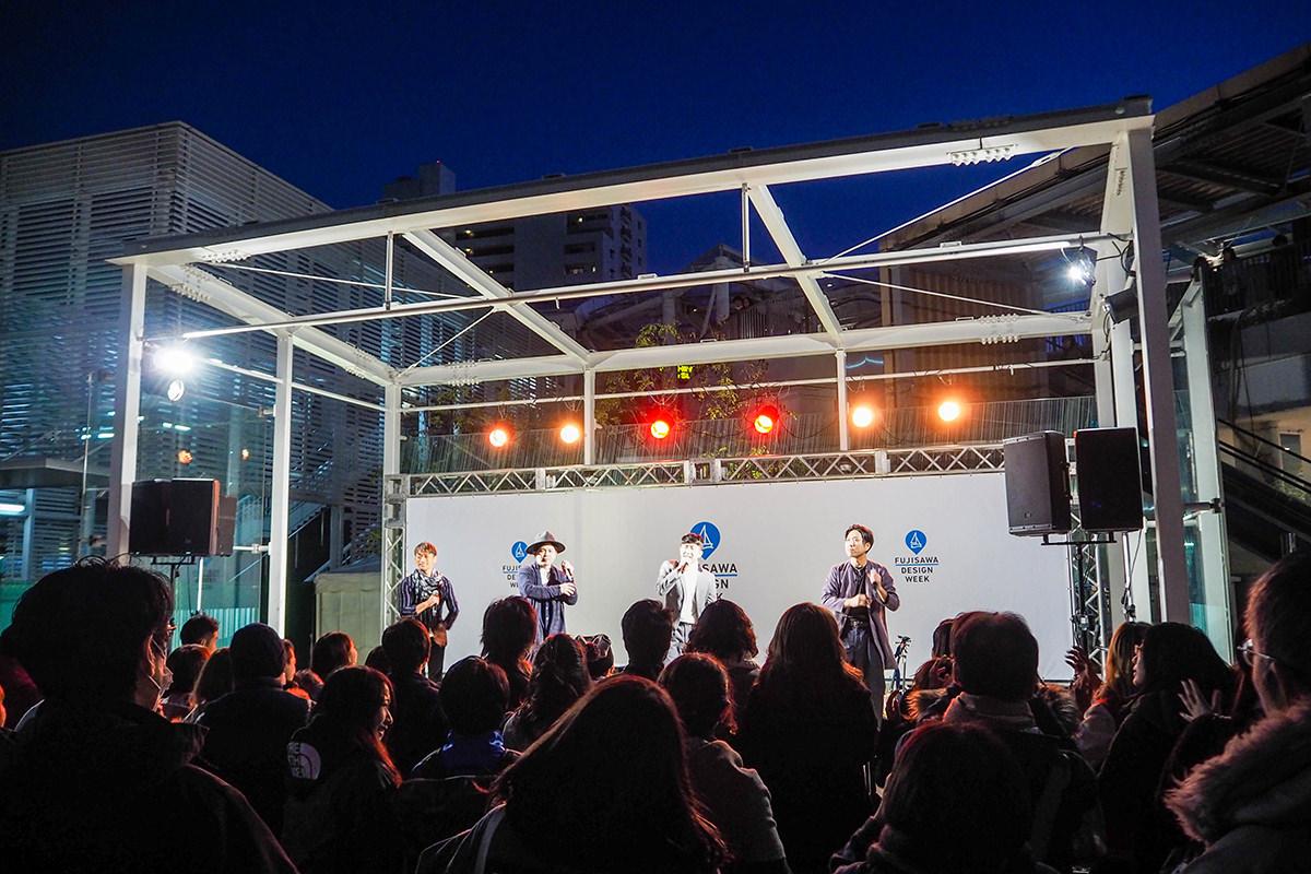 東京近郊⎮湘南2017Fujisawa Design Week參加心得